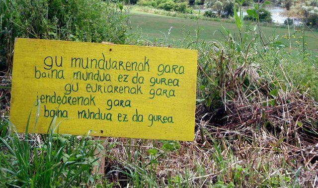 garena landscape2